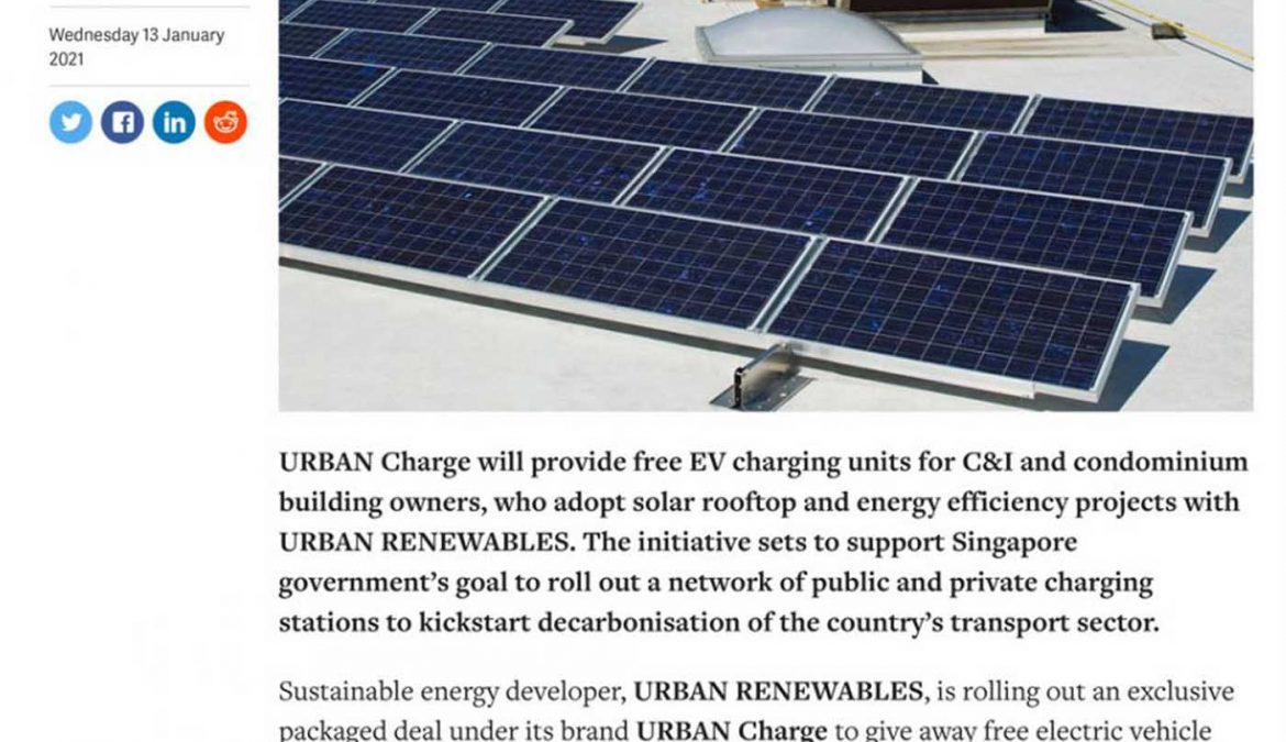 URBAN Charge launch — Free EV charging unit