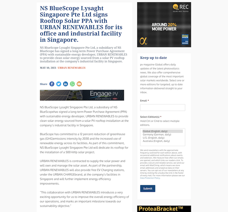 NS BlueScope Lysaght Singapore Pte Ltd signs Rooftop Solar PPA with URBAN RENEWABLES for its office and industrial facility in Singapore